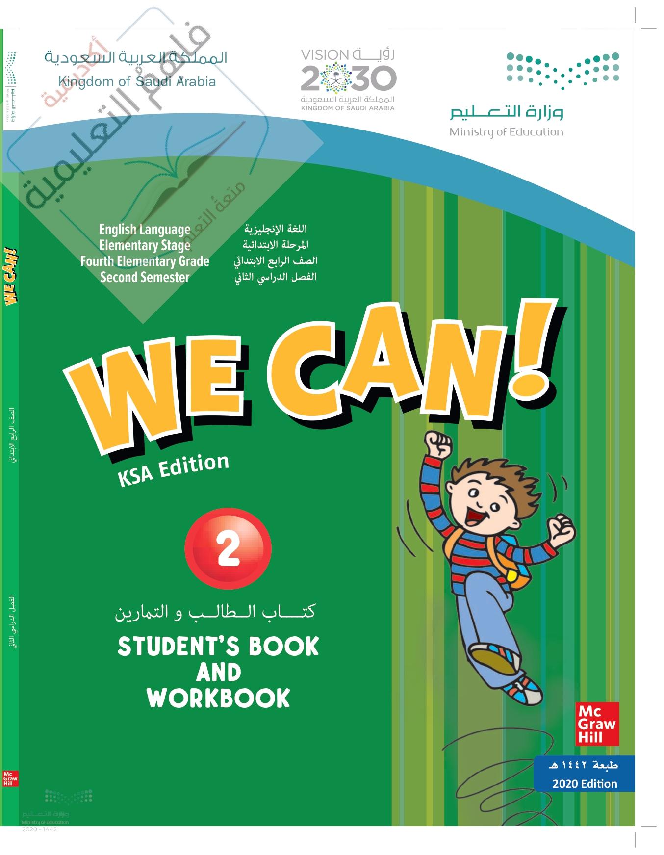 حل أسئلة الوحدة 5 – انجليزي الصف الرابع – we can 2 – صفحة 34-39