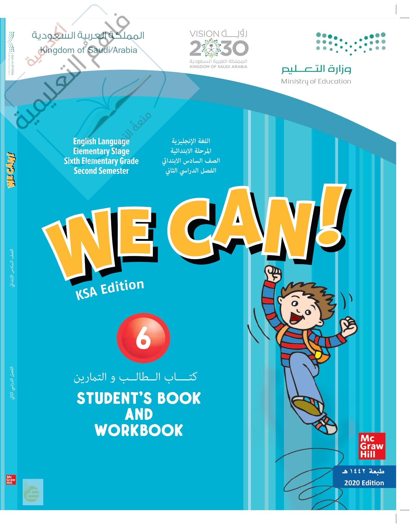 حل أسئلة الوحدة 1 – انجليزي الصف السادس – we can 6 – صفحة 2-9