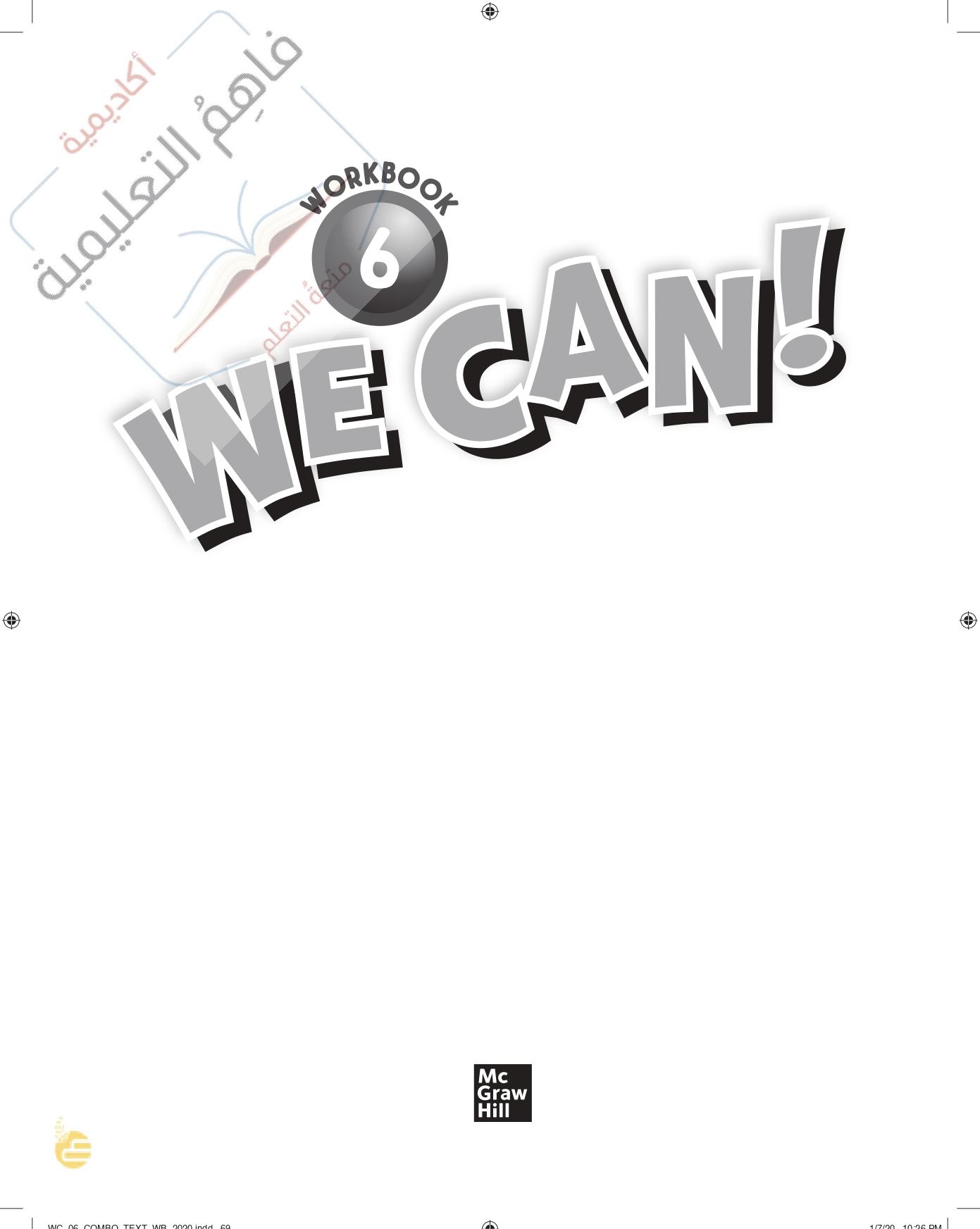 حل أسئلة كتاب التمارين – انجليزي الصف السادس – we can 6 – صفحة 71-118